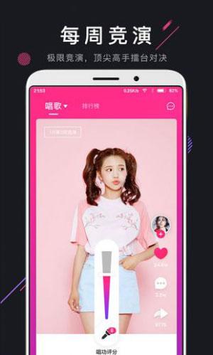 Huluwa葫芦娃app无限观看截图