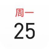 魅族日历最新版