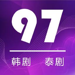 97剧迷韩剧网