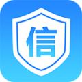 51征信查询官网版app