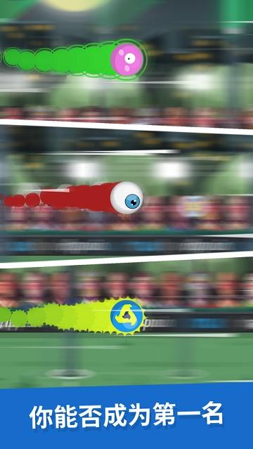 范特西足球经理2正式版截图