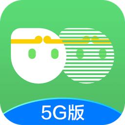 悟空分身5G版