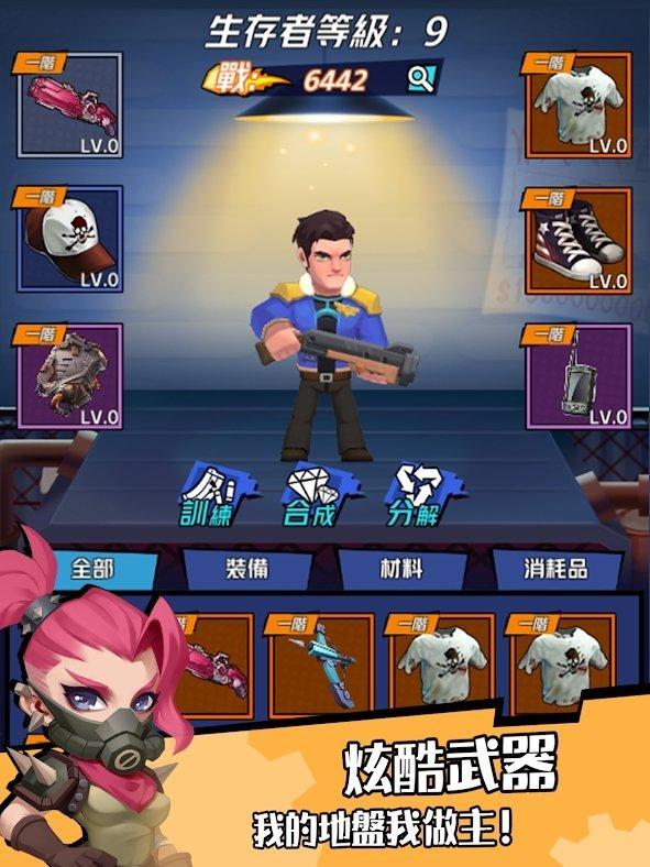 Zombies Bang截图