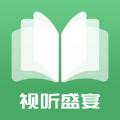 看书小说电子书免费阅读
