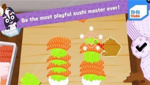 哦寿司无限食材破解版截图