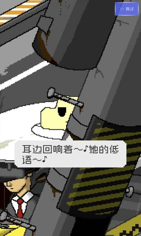 择天仙诀小米游戏截图