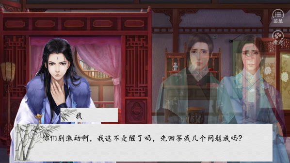 成仙手游修改版截图