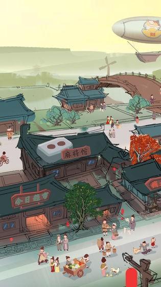 我在唐朝有条街截图
