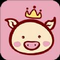 小母豬育嬰師App