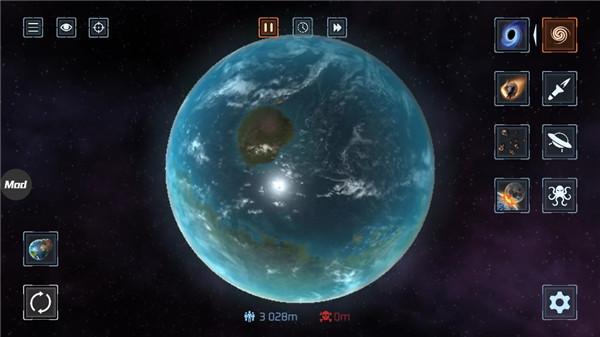 星球破坏模拟器破解版截图