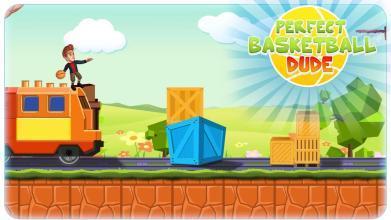 新版街头篮球截图