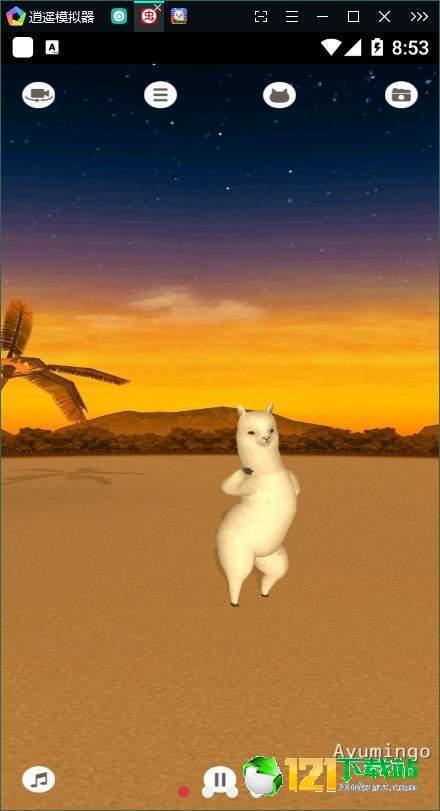 羊驼跳舞模拟器截图