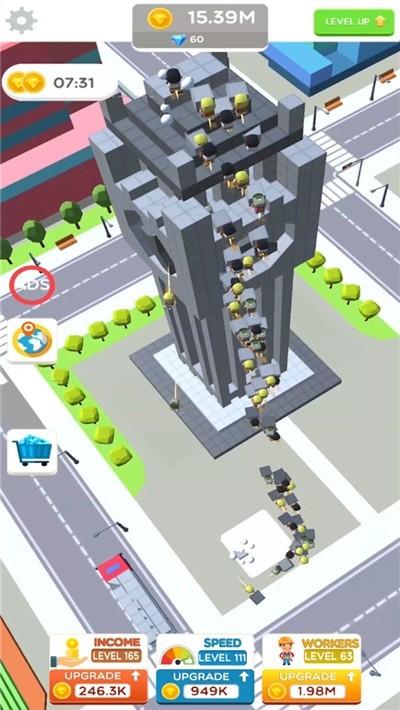 闲置建筑商截图