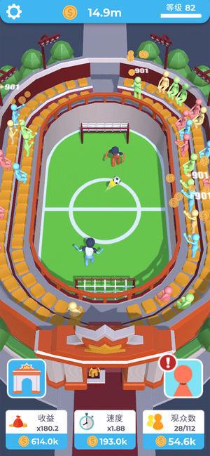 足球大逆袭变态版sf截图
