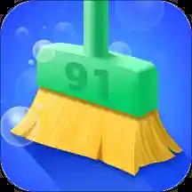 91极致清理