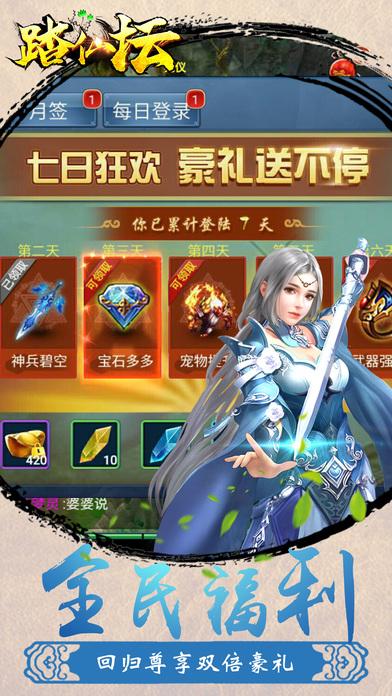 恋江山截图