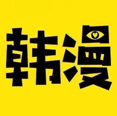 啵乐漫画安卓版