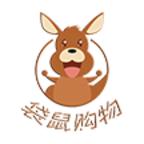 袋鼠购物app