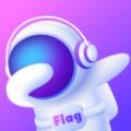 Flag语音安卓版