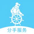 雅思哥口语题库