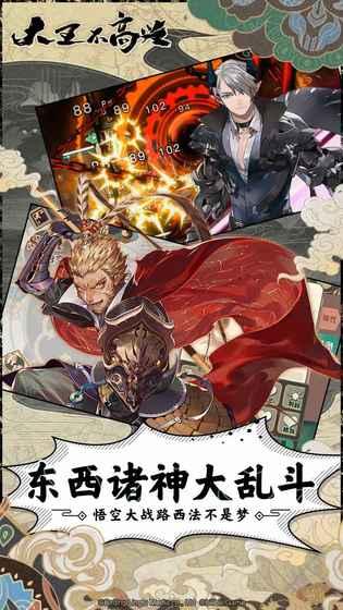 仙侠道23d版截图