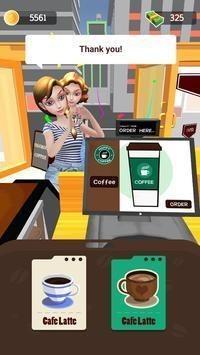 去喝咖啡吧截图