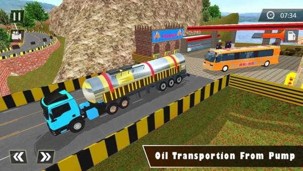 极限油轮停车截图