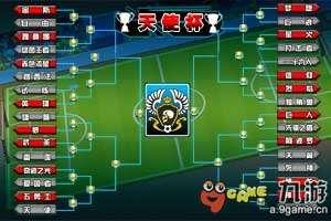 实况足球联赛汉化版截图