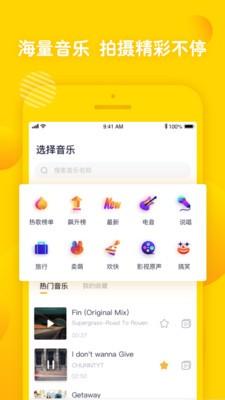 姜饼短视频app截图