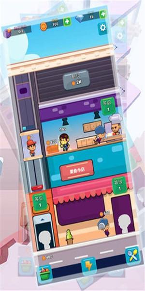 模拟梦幻美食小店截图