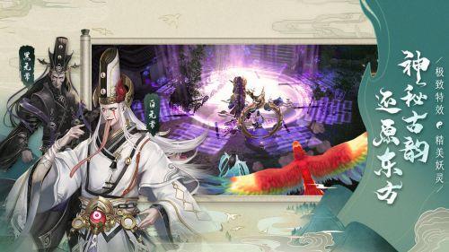 最强决斗者九游版截图