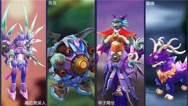 怪物工程师中文版截图