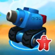 坦克VS臭虫