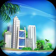 城市岛屿模拟破解版