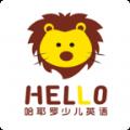 哈耶罗英语App