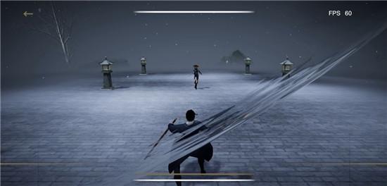 弈剑单机版截图