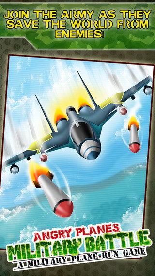 合成飞机大战截图