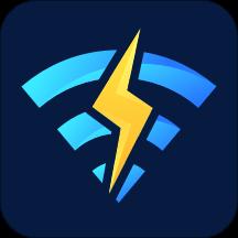 WiFi优速助手app