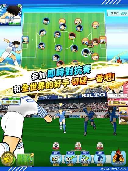 足球经理2021手机版截图