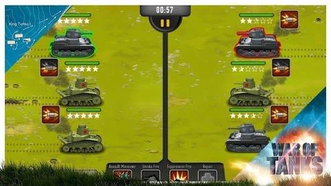 装甲联盟星耀版截图