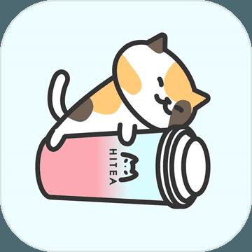网红奶茶店2021最新版
