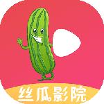丝瓜影院app无限观看