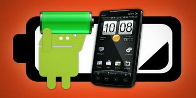 手机电池软件