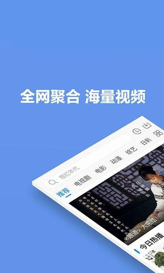 火豆电影网截图