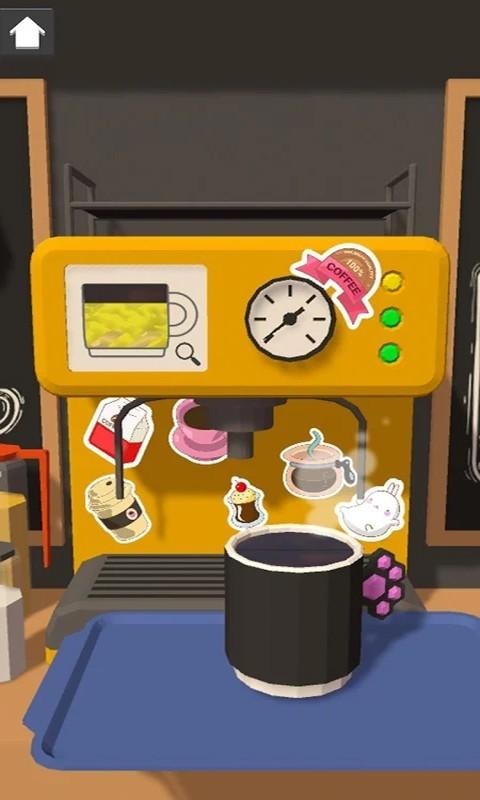 美人鱼公主奶茶店截图