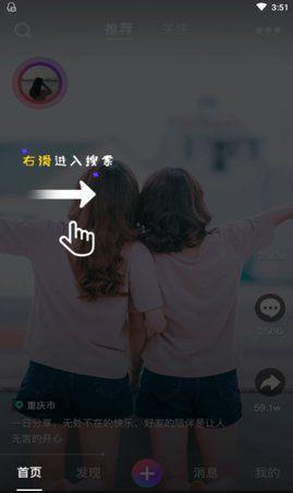 红杏视频免费版app截图