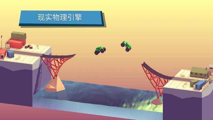 建桥模拟器手机版截图