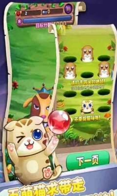 儿童游戏打地鼠破解版截图