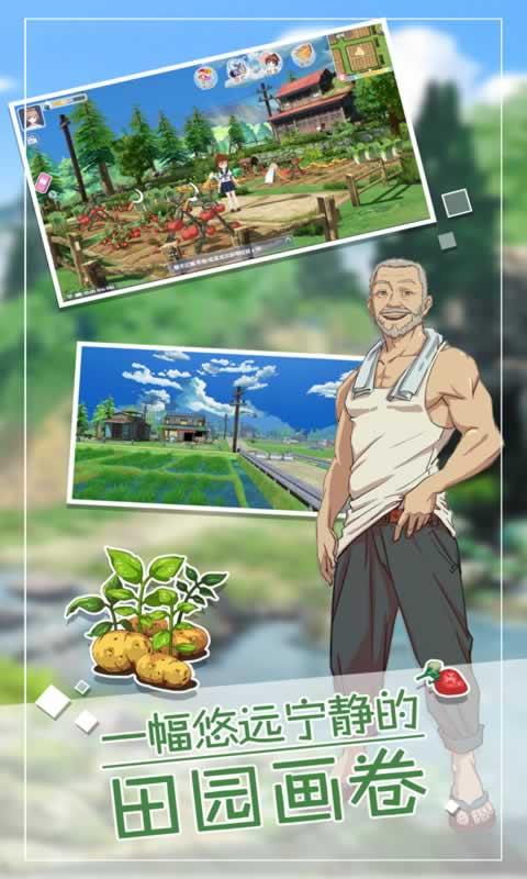 小森生活最新中文版截图