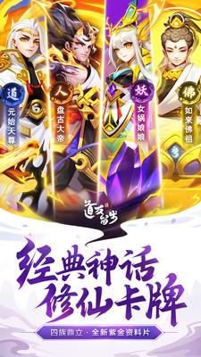 魔法记录魔法少女小圆外传中文版截图